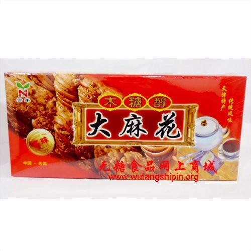 00 老布特木糖醇五谷红豆粥480g 现价: ¥30.
