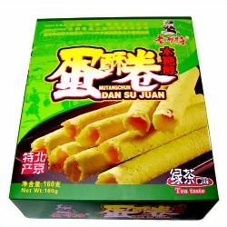 老布特木糖醇蛋卷(绿茶)160g