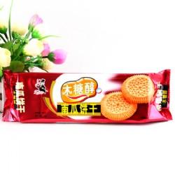老布特南瓜消化饼126g