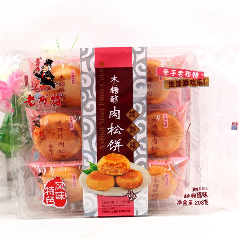 老布特木糖醇肉松饼208g-饼干类图片