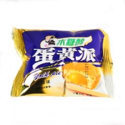 老布特木糖醇蛋黄派奶油味散装单个20g