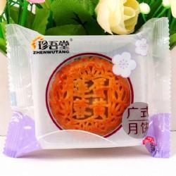 珍吾堂广式木糖醇蛋黄月饼60g