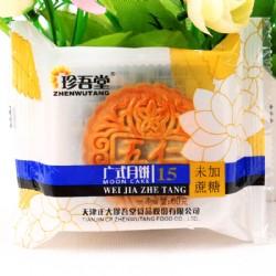 珍吾堂广式木糖醇五仁月饼60g