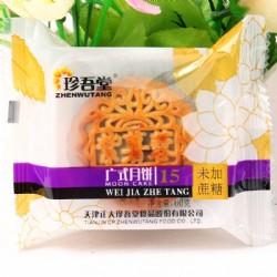 珍吾堂广式木糖醇紫薯蓉月饼60g