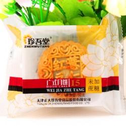 珍吾堂广式木糖醇红豆薏仁月饼60g