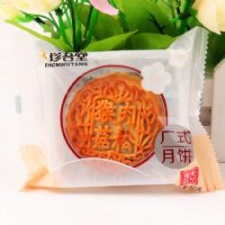 珍吾堂广式木糖醇猴菇肉松月饼60g