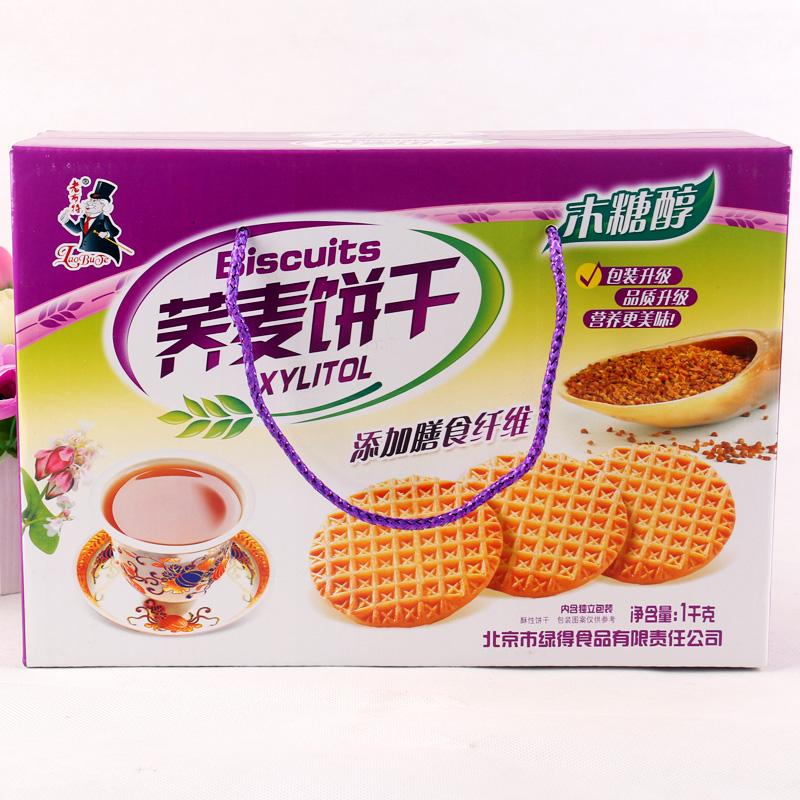 健丰老布特木糖醇荞麦酥饼干1000g