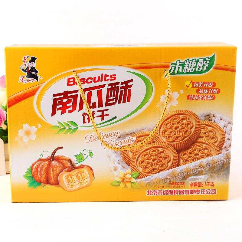 老布特木糖醇健丰南瓜酥饼干1000g