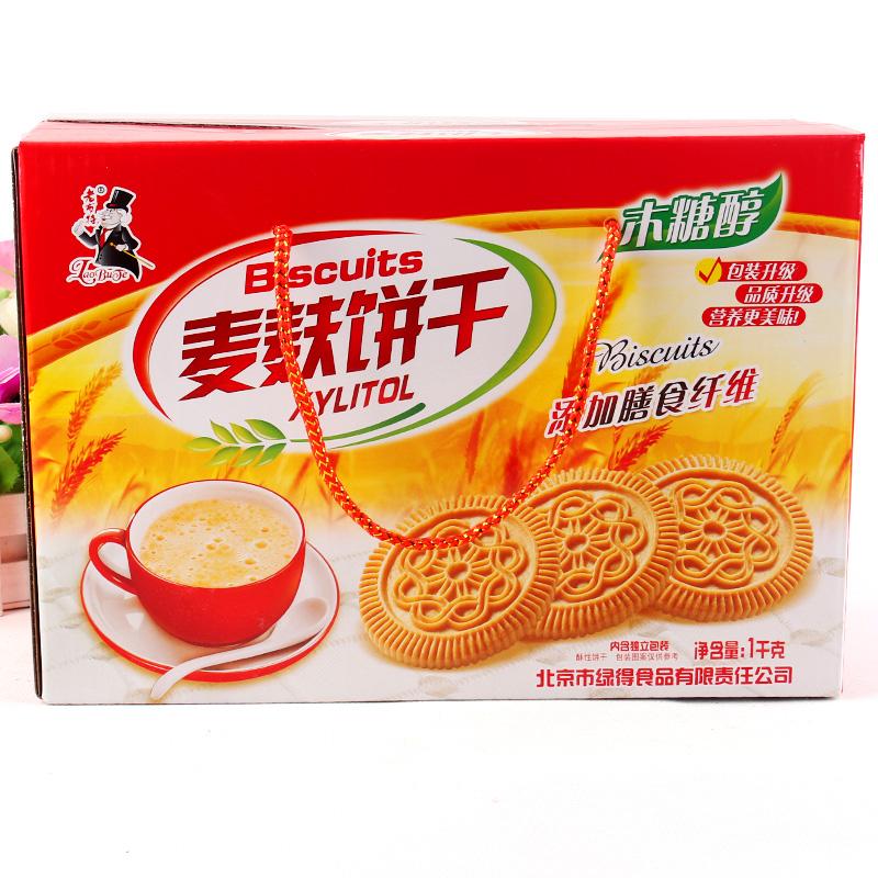 健丰老布特木糖醇麦麸酥饼干1000g