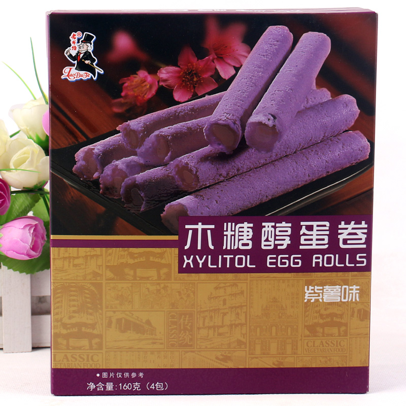 老布特木糖醇蛋卷(紫薯)160g