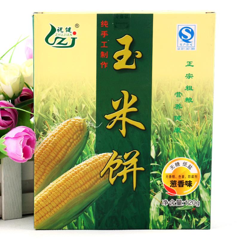 祝健五谷之家玉米饼120g葱香味