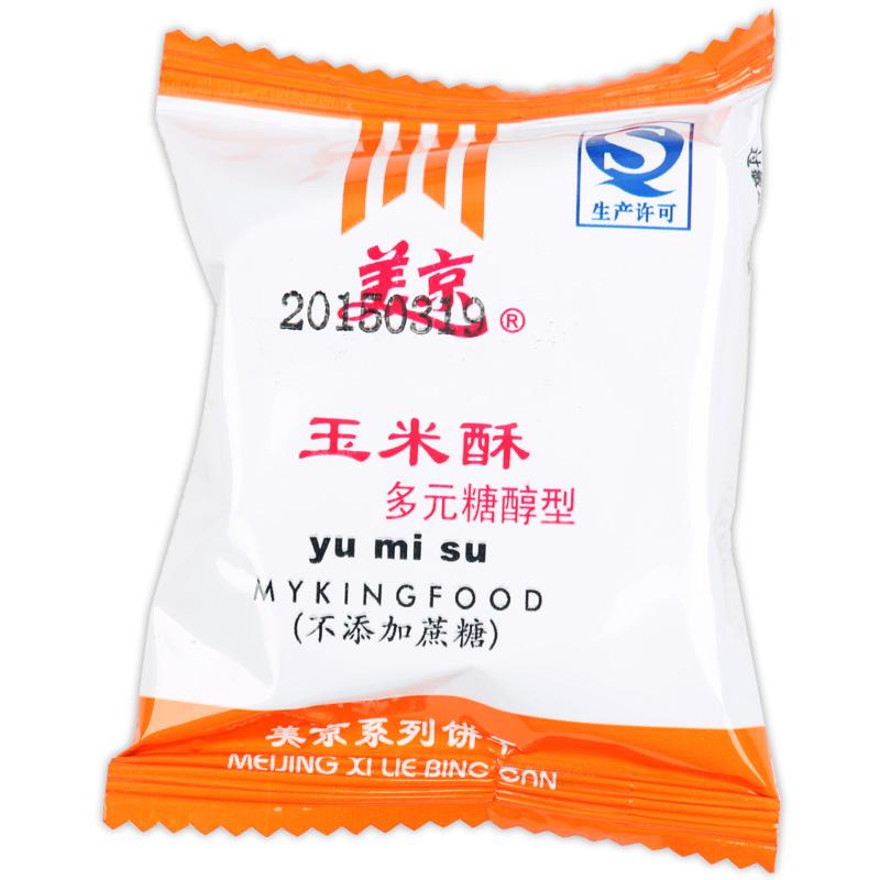 美京多元糖醇型玉米酥散装500g