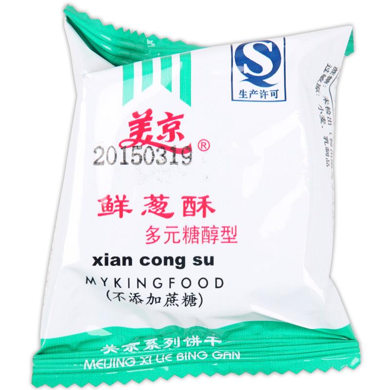 美京多元糖醇型鲜葱酥散装500g