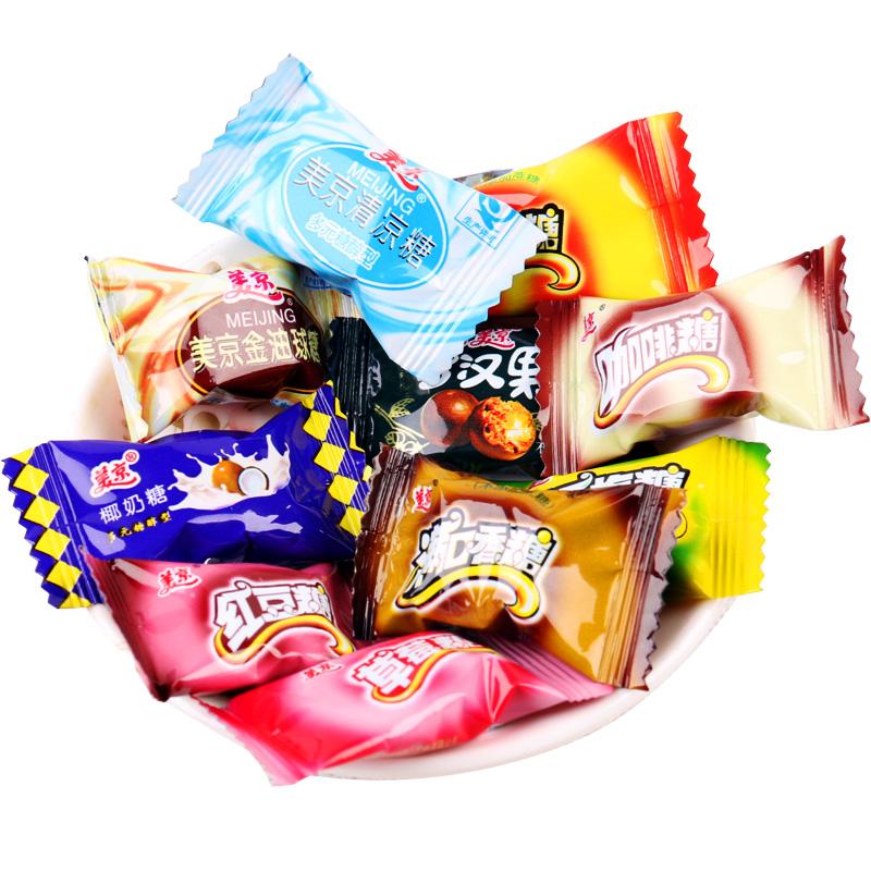 盐城美京糖果2种口味随机500g