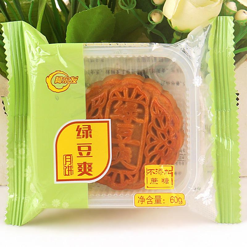 阿尔发广式木糖醇绿豆爽月饼60g