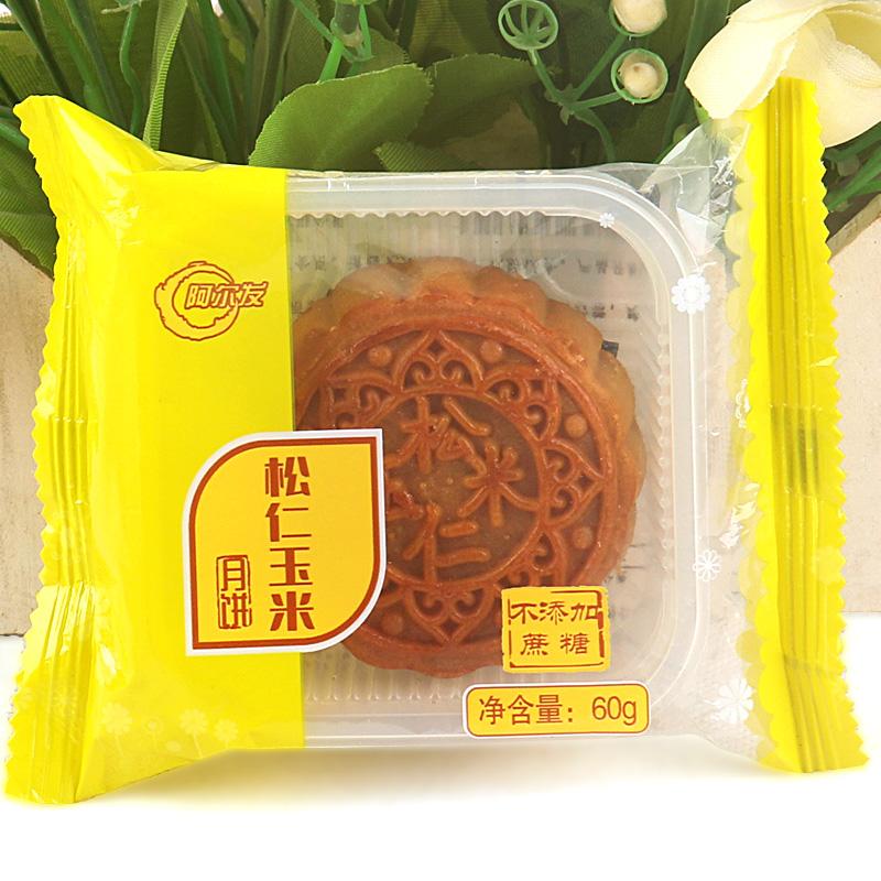 阿尔发广式木糖醇松仁玉米月饼60g